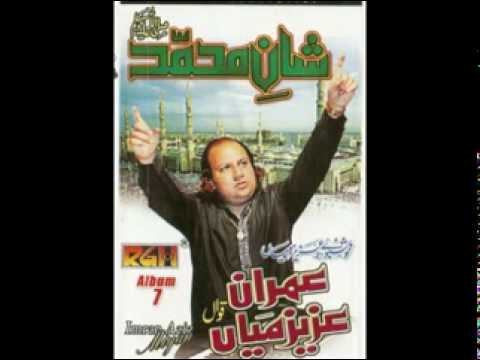 Imran Aziz Mian Bekhud Kiye Detey hein 1 of 2