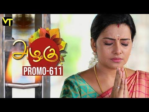 Azhagu Promo 22-11-2019 Sun Tv Serial  Online