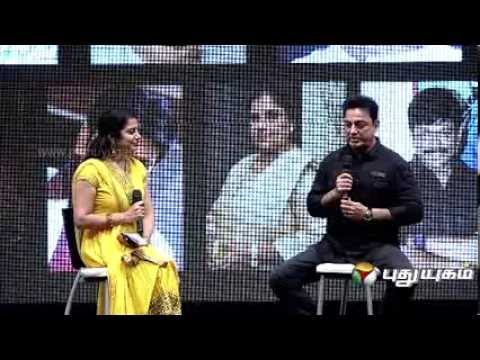 Kamal Haasan & Amir Khan Together In Inauguration Of 11th CIFF- Part 2