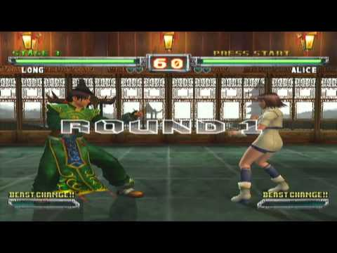 Bloody Roar Extreme Game Sample - Xbox