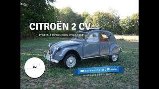 Citroën 2 CV (1/2)- Historia y evolución (1948-1966)