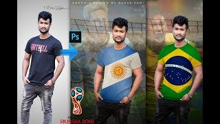 How to change T - Shirts  Photoshop Tutorial