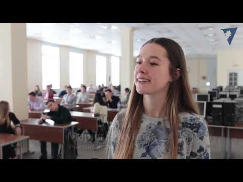 Пробный ЕГЭ по математике в ВолГУ
