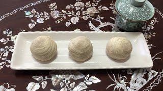 芋头酥 Taro Pastry