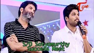 S/O Satyamurthy Success Meet In Vizag   Allu Arjun, Samantha