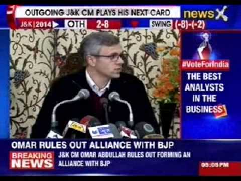 Omar Abdullah addresses press conference in Srinagar