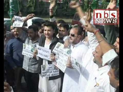 PDP protest against new recruitment policy
