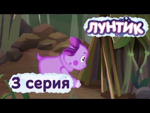 Лунтик и его друзья - 3 серия. Домик