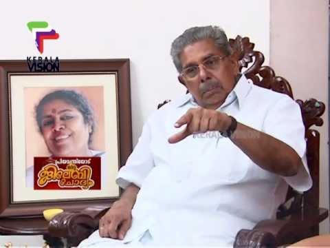 Vayalar Ravi  interview (priya manthriyode oru jilabi chodhyam) PART 01m2p