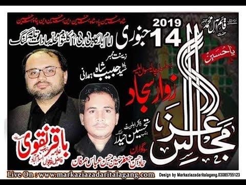 14  january Live Majlis e aza 2019........ Talagang