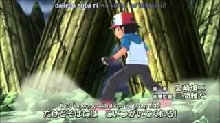 Pokemon Best Wishes season 2 opening