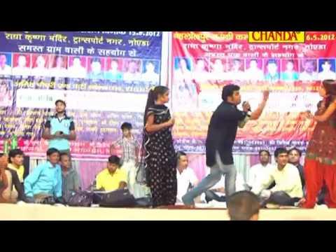 Riksha Wale Dat Neak Kulfi Wali Chhori Amit Chaudhry Haryanvi Ragni Chanda Cassettes video