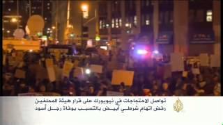تواصل الاحتجاجات بنيويورك ضد قرار هيئة المحلفين