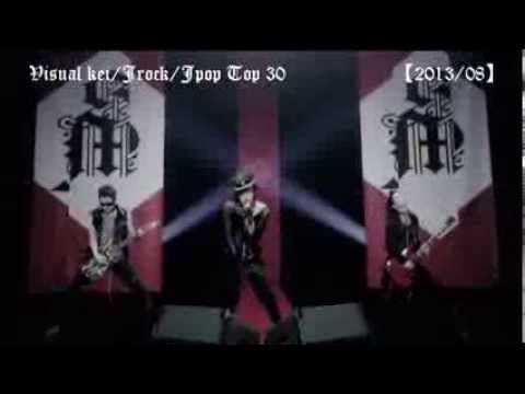 Visual Kei jrock jpop Top 30 【2013 08】 video