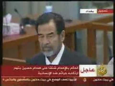 محاكمة الرئيس العراقى صدام حسين