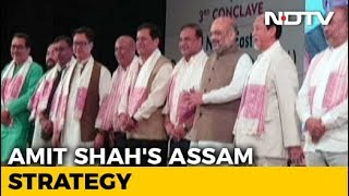 Amid Protests Over Citizenship Bill, Amit Shah Skirts Issue In Assam