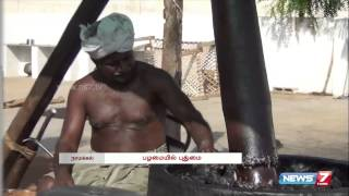 Namakkal man finds an interesting way to produce oil | Tamil Nadu | News7 Tamil |