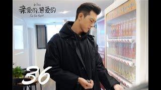 親愛的,熱愛的 Go Go Squid! 36 楊紫 李現 CROTON MEGAHIT Official