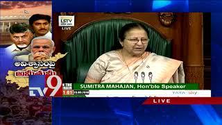 Lok Sabha adjourned till 12 PM