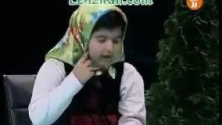 رها دختر نابغه  ایرانی حافظ بی نظیر اشعار فارسی