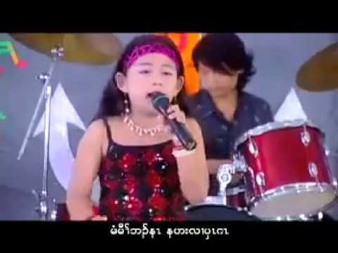 Karen Love Song By Eh Ni Shine video