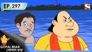 Gopal Bhar (Bangla) - গোপাল ভার (Bengali) - Ep 297 - Sabjanta Boka