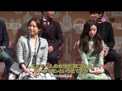 映画「セ・シ・ボン」制作報告会; キム・ヒエ&ハン・ヒョジュ 皆のミューズ ミン・ジャヨン役を演じる