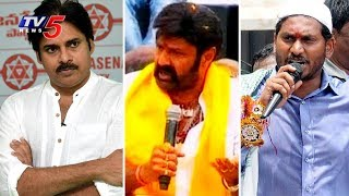 Nandyal By-Poll | JanaSena Stands Neutral | Balakrishna Dialogue War | Jagan Criticisms