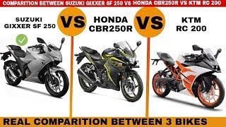 Suzuki gixxer sf 250 vs Honda cbr 250r vs KTM rc200 comparison in hindi