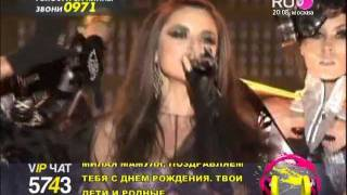 Vintazh (Винтаж) - Stereo (Live in Moscow 2011)