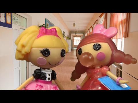 Лалалупси Мультик на русском ВСЕ СЕРИИ ПОДРЯД #15 Лучшие мультфильмы для детей Lalaloopsy