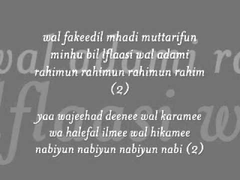 Nabi un nabi with lyrics