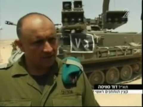 Tamuz missile unveiled - חשיפת הטיל