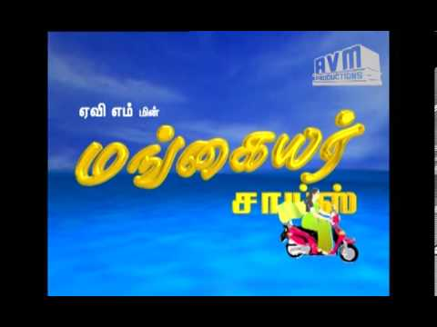 Mangaiyar Choice show - Title Song