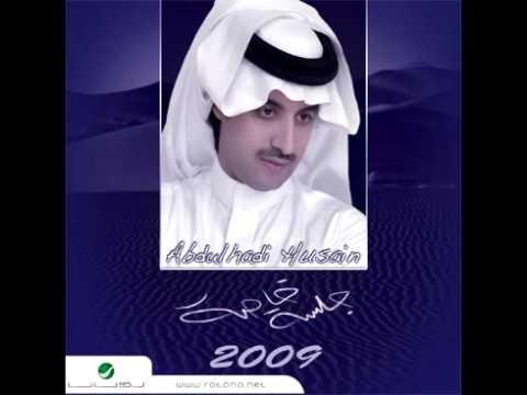 Abdel Hadi Husain ... Lahn El Gharam | عبد الهادي حسين ... لحن الغرام