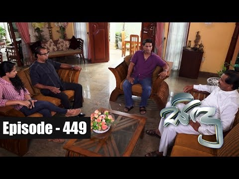Sidu | Episode 449 26th April 2018
