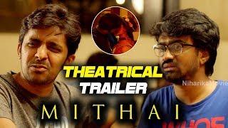 Mithai Movie Official Theatrical Trailer | Priyadarshi | Rahul | Prashant Kumar