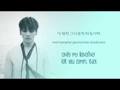 JungKook (정국) - Sofa (소파) (Cover) [Han/Rom/Eng lyrics]
