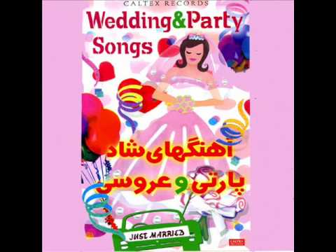 Top Persian Aroosi (aroosi Irani) Songs #1 | عروسی ایرانی video
