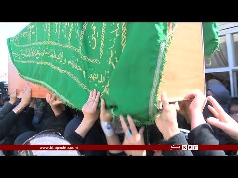 Bbc Pashto Tv Bulletin 23 March 2015 video