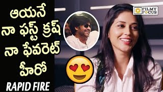 Pawan Kalyan is My First Crush and My Favourite Hero says Priyanka Jawalkar : Rapid Fire
