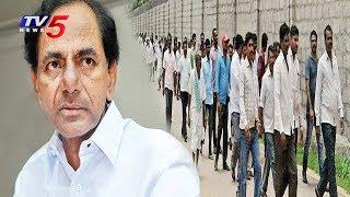 CM KCR Meet With Vemulaghat Framers Fails Over Mallannasagar Project