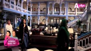 Kaneez OST   HD Full Title Song New Drama A Plus Entertainment 2014   Video Dailymotion