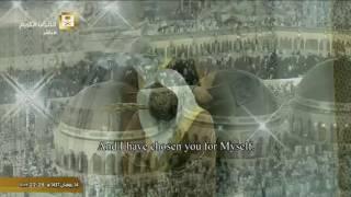 Makkah Taraweeh 2016 Night 15 Last 10 rakats by sheikh soudais صلاة تراويح مكة 2016 الليلة 15