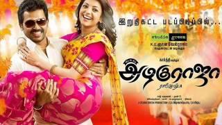 All In All Alaguraja - Alagu Raja Gets Lots No of theaters
