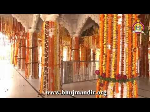 Bhuj Mandir Flower Decoration on Putrada Ekadashi 2014