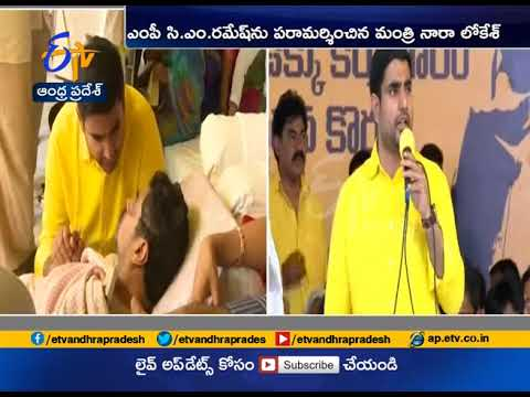 Minister Nara Lokesh attacks on Center | Negligence on Kadapa Steel Plant