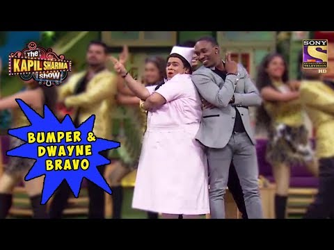 Bumper Dances With Dwayne Bravo - The Kapil Sharma Show thumbnail