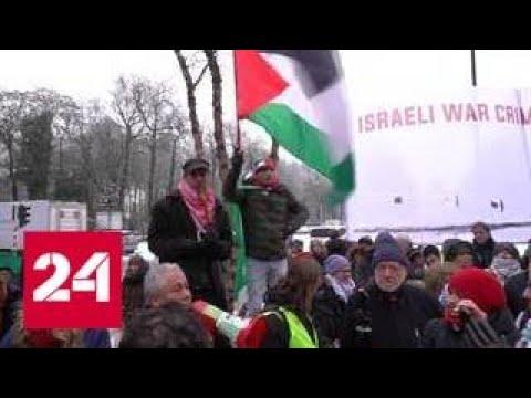 В Европе Нетаньяху ждал холодный прием - Россия 24