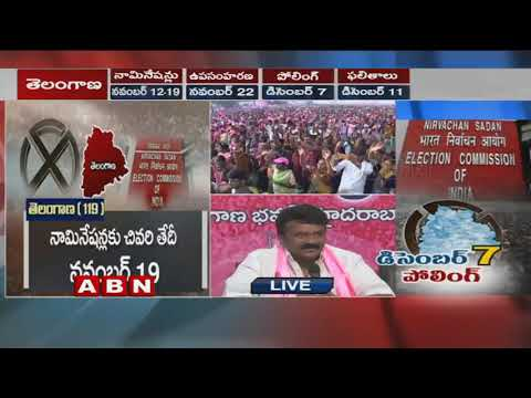 TRS Minister Talasani Srinivas Yadav counter to Congress leaders comments